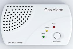 система за газсигнализация