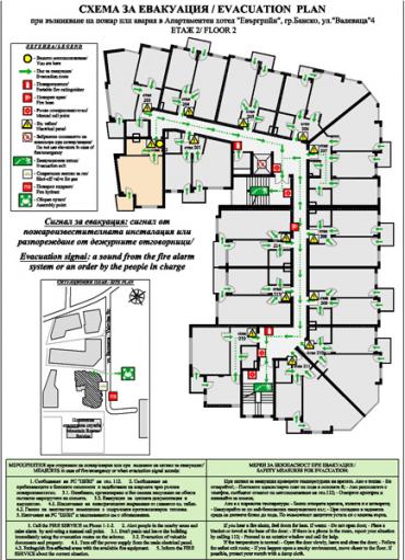 Изработване на схеми за евакуация на хотел